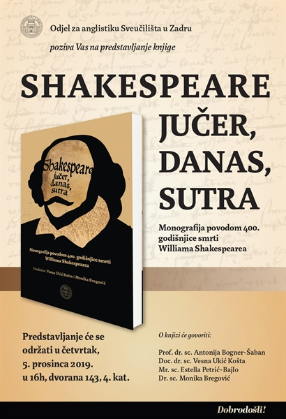 600600p18146EDNmainimg-Shakespeare-plaka