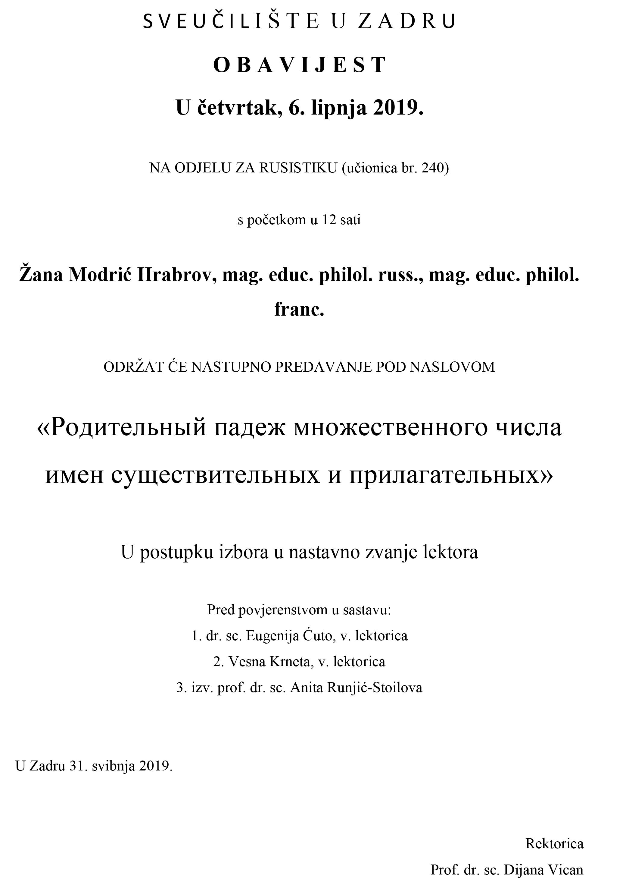 Stranica za upoznavanje knjižara