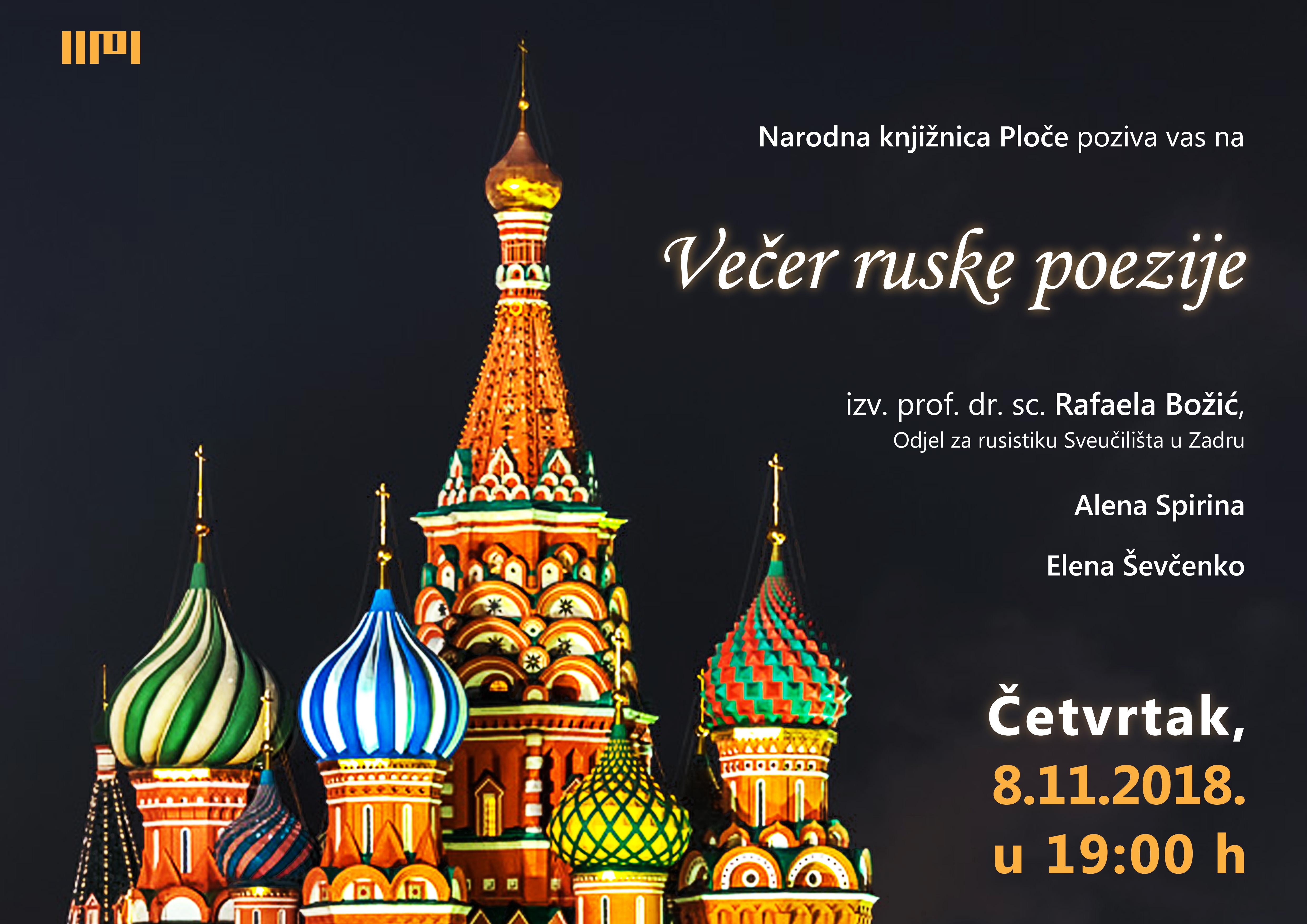 smiješno ruski slike stranica za upoznavanje upoznavanje kuhinje ontario